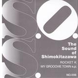 S.O.S.(The Sound of Shimokitazawa)の画像