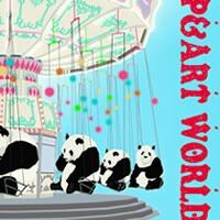 P&ART WORLD 〜新しいパンダの世界〜の画像