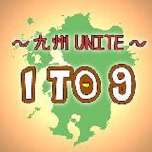 1 TO 9 -九州UNITE-の画像