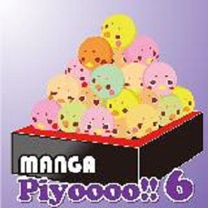 MANGA Piyoooo!! 6の画像