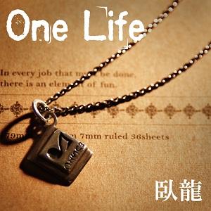 One Lifeの画像