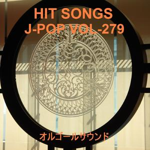 オルゴール J-POP HIT VOL-279の画像