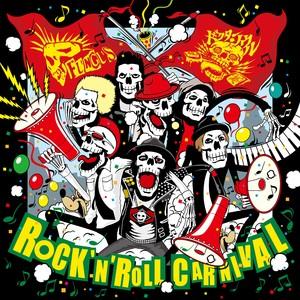 ROCK'N'ROLL CARNIVALの画像