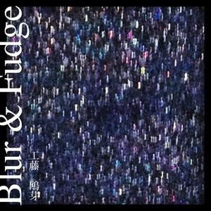 Blur & Fudgeの画像