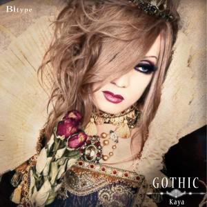 GOTHIC (Bi-type)の画像