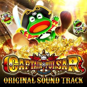 パチスロ CAPTAIN PULSER オリジナルサウンドトラック の画像